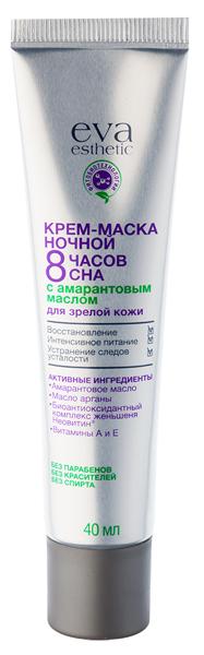 Крем-маска для лица Eva Esthetic 8 часов сна ночной с амарантовым маслом, 40 мл фото