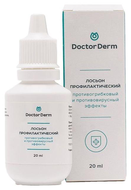 Лосьон Doctor Derm профилактический, 20 мл фото