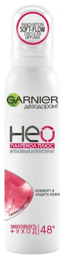 Дезодорант Garnier Нео пантенол 150 мл