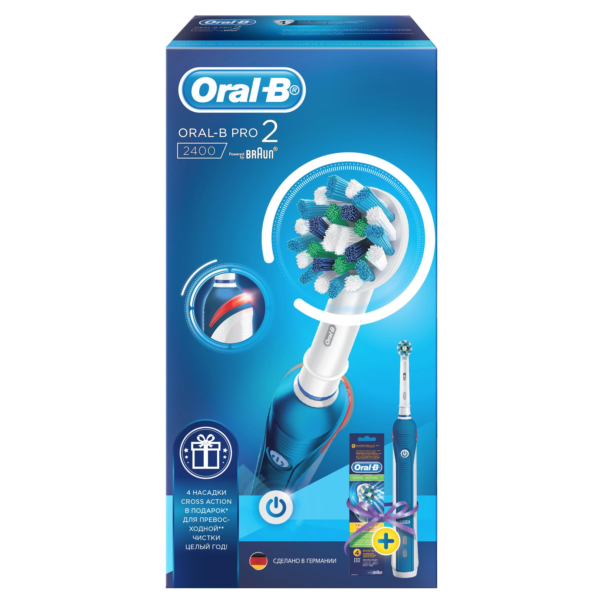 Электрическая зубная щетка Braun Oral-B Pro 2400/D501.513.2 + EB50 CrossAction, 4 шт фото
