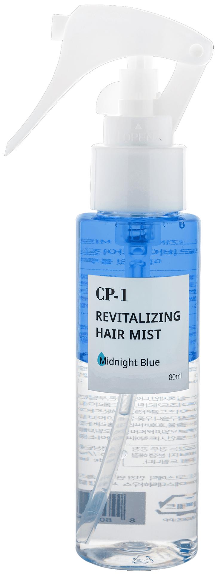 Купить Мист для волос Esthetic House CP-1 Revitalizing Hair Mist Midnight Blue 80 мл