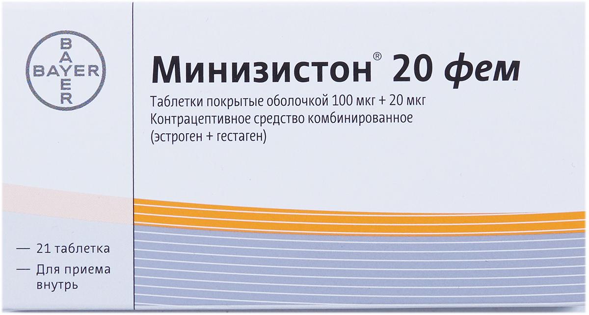 Минизистон 20 фем драже 21 шт.