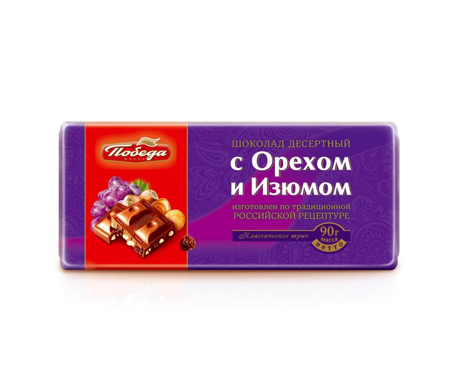 Шоколад Победа Вкуса десертный с орехом и изюмом фото