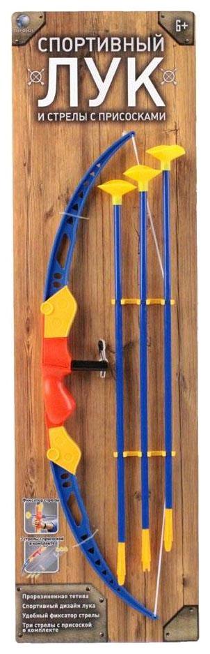 Спортивный лук и стрелы с присосками, арт. T547-D5423