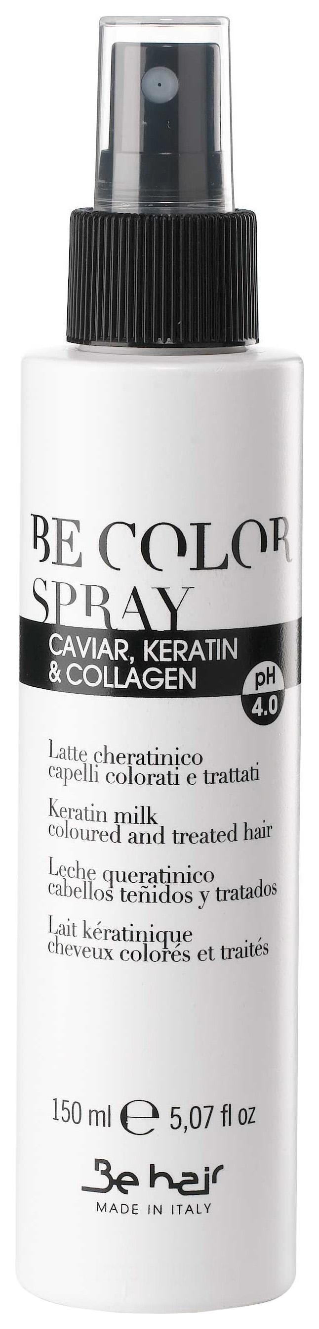 Молочко для волос Be Hair Be Color Keratin Milk With Caviar 150 мл