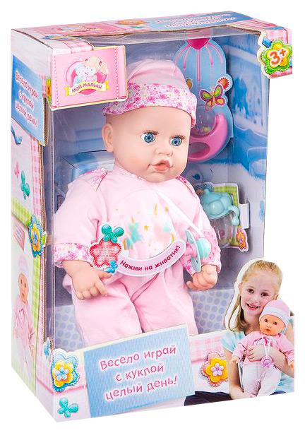 Кукла PLAY SMART Мила 5463 38 см