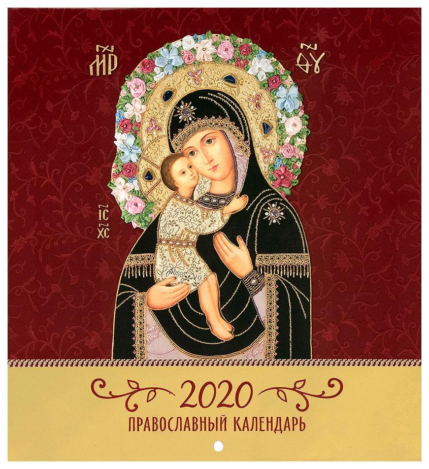 Православный календарь на 2020 год «Иконы Божией Матери» (в ассортименте)