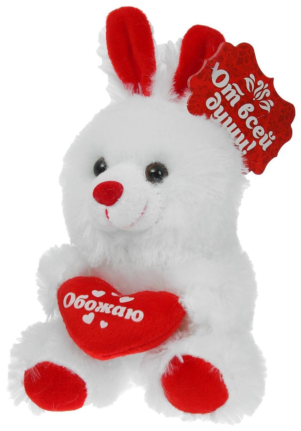 Купить Мягкая игрушка Зайчик с сердечком , 17 см Sima-Land, Мягкие игрушки животные