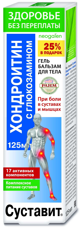 Купить Гель-бальзам для тела Здоровье без переплаты Суставит хондроитин и глюкозамин 125 мл, Neogalen
