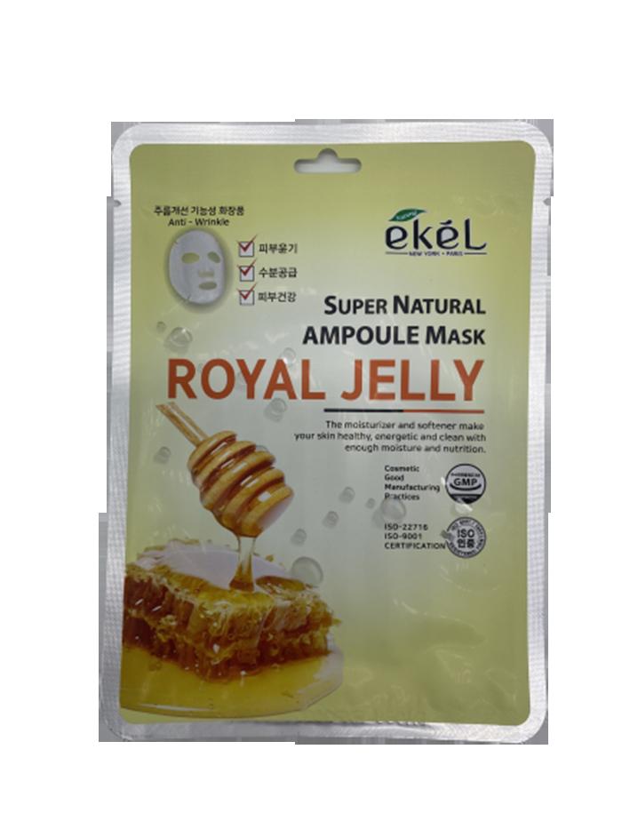 Маска для лица Ekel Super Natural Ampoule Mask Royal Jelly 25гр