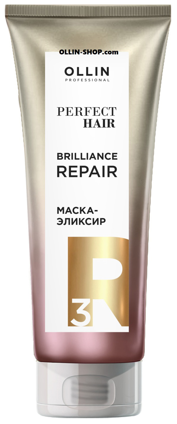 Маска для волос Ollin Professional Perfect Hair Brilliance Repair Mask 250 мл