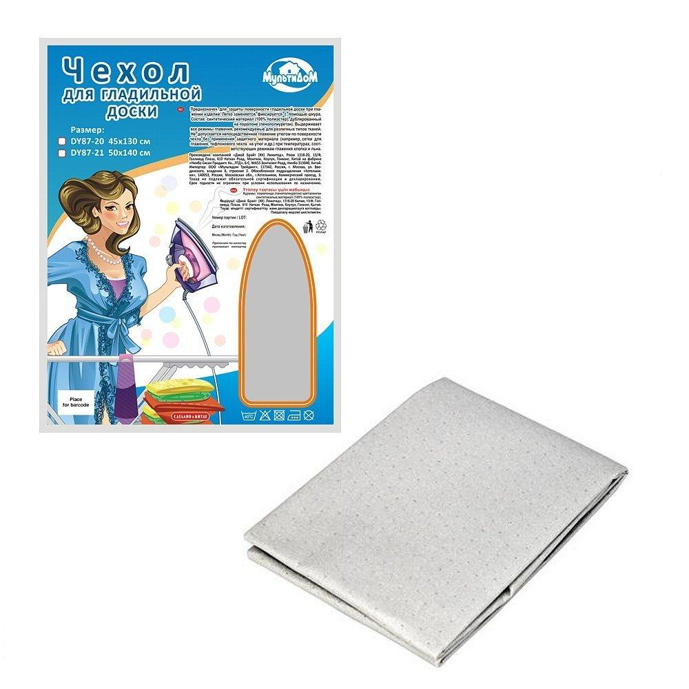 Чехол для гладильной доски, 50х140 см