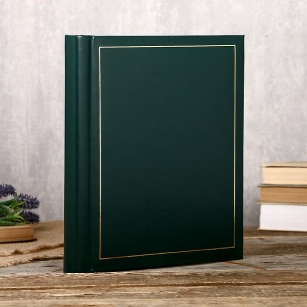 Фотоальбом Fotografia магнитный, 30 листов, 23х28 см, Классика зелёный FA-VSA30 -503