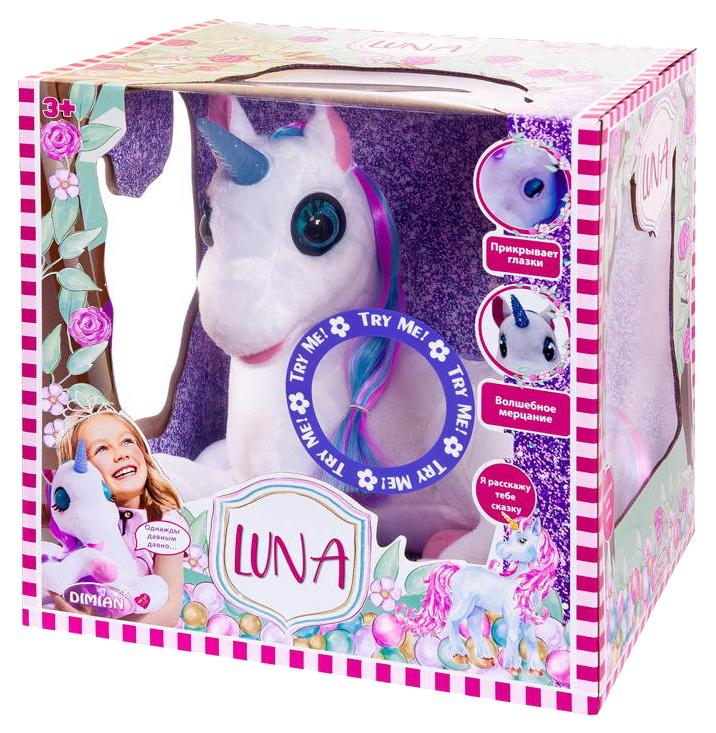 Купить Игрушка Единорог Luna BD2003RU-M30 со световыми и звуковыми эффектами, Dimian, Интерактивные мягкие игрушки