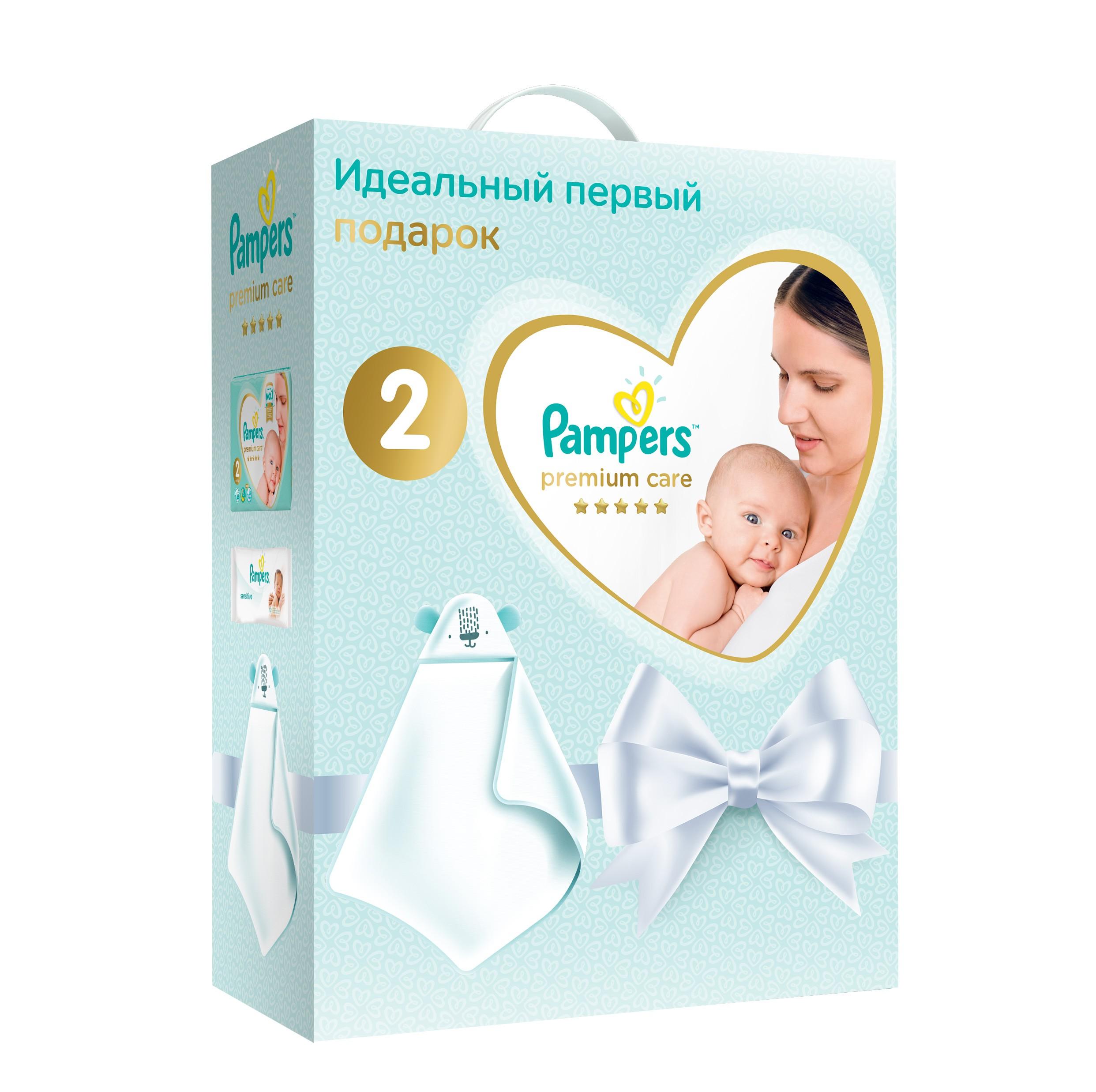 Купить Подарочный набор Pampers Premium Care для новорожденных 2, 4-8 кг, Подгузники