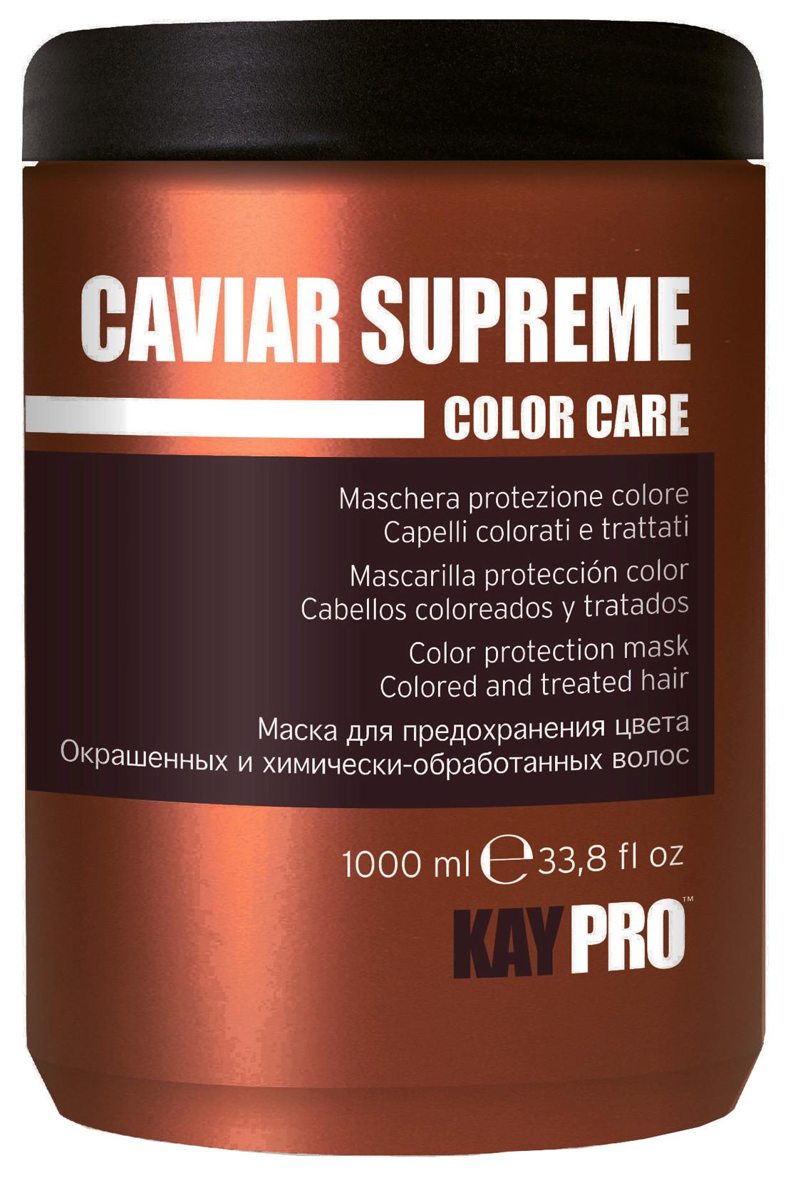 Маска для волос KayPro Special Care Caviar 1 л