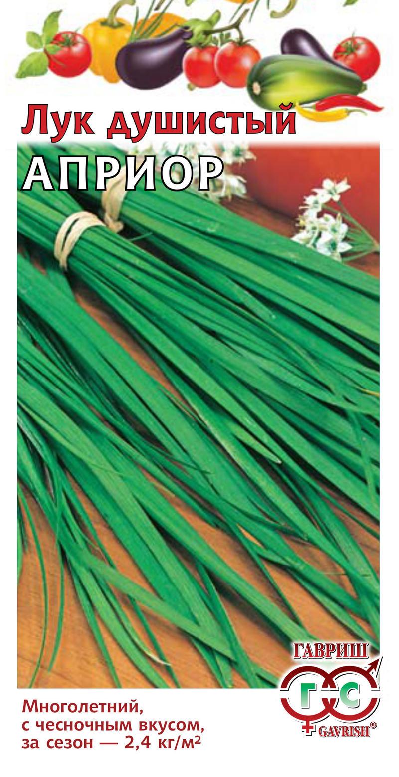 Семена Лук душистый Априор (горный чеснок),
