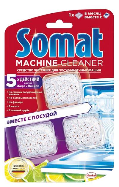Чистящее средство Somat machine cleaner для посудомоечных машин  20 г 3 штуки