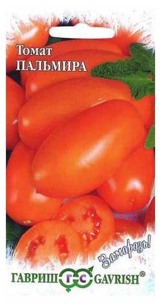 Семена Томат Пальмира, 0,2 г Гавриш