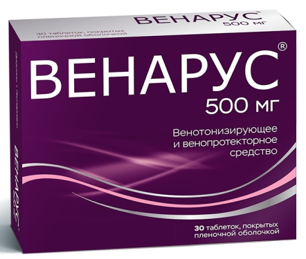Венарус таблетки 500 мг 30 шт.