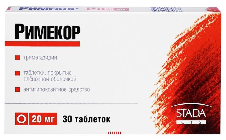 Римекор таблетки, покрытые оболочкой 20 мг 30 шт.