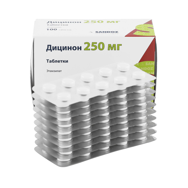 Купить Дицинон таблетки 250 мг 100 шт., Lek d. d.