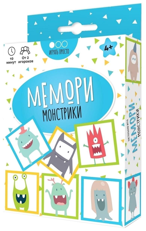 Купить Настольная игра MURAVEY GAMES ТК002 Мемори Монстрики,