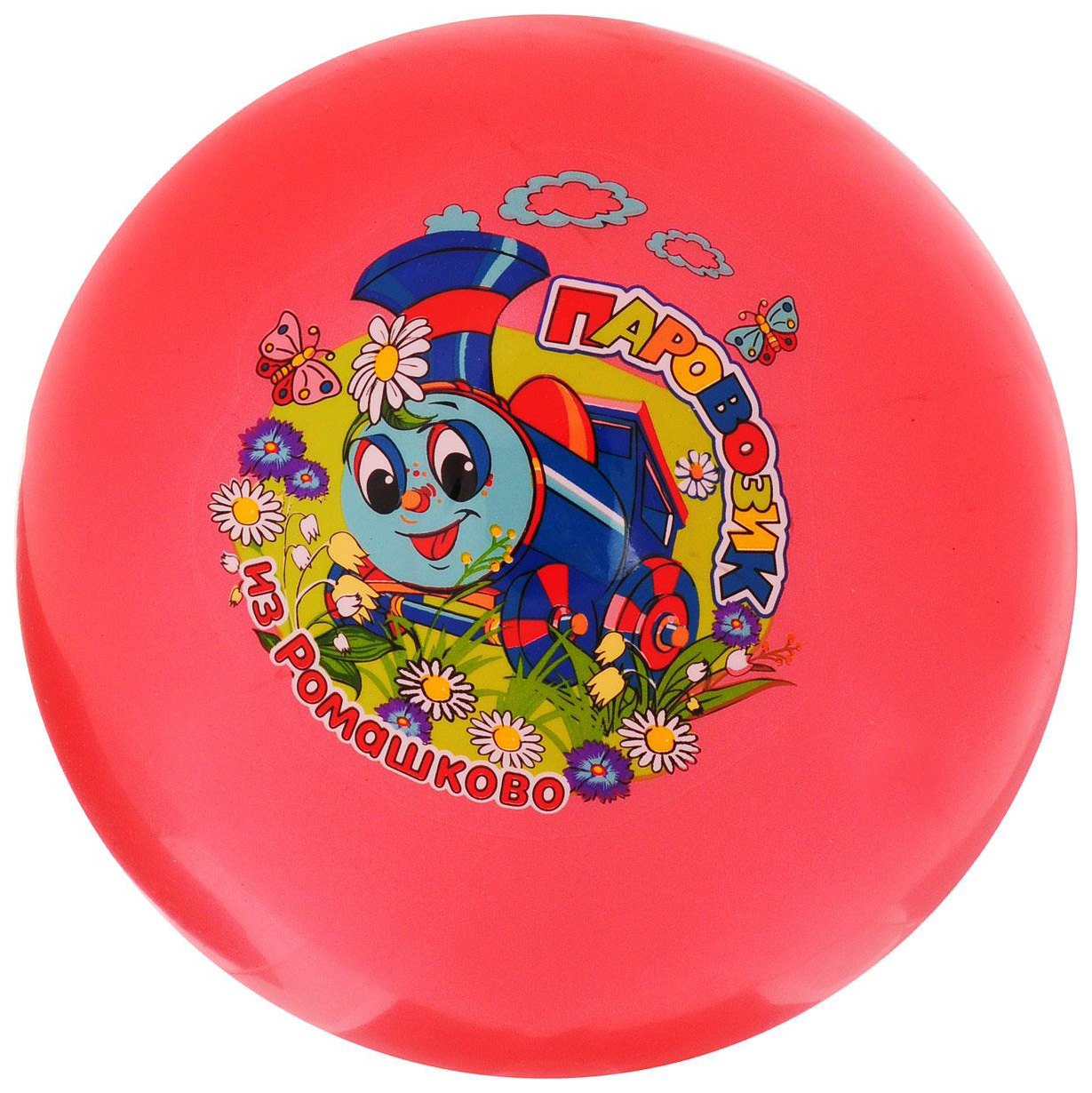 Купить Мячик детский Играем Вместе Паровозик из Ромашково 23 см, Детские мячи
