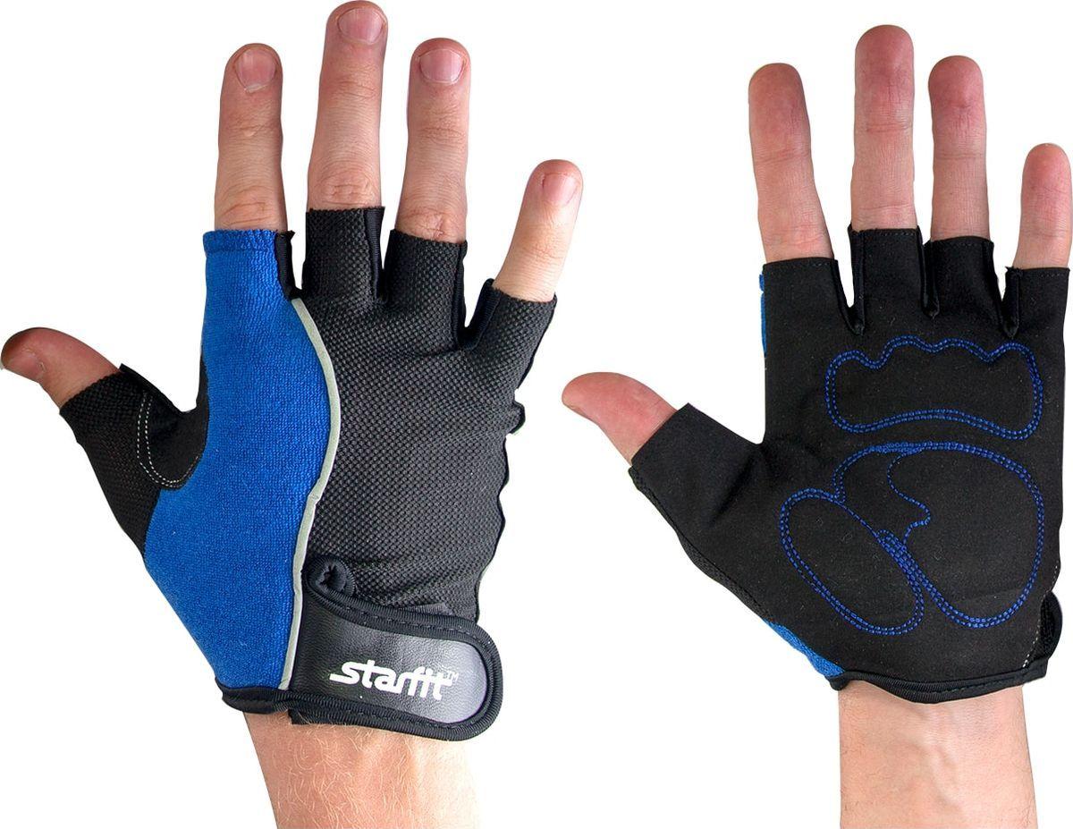 Перчатки для фитнеса мужские StarFit SU 108, синие/черные,