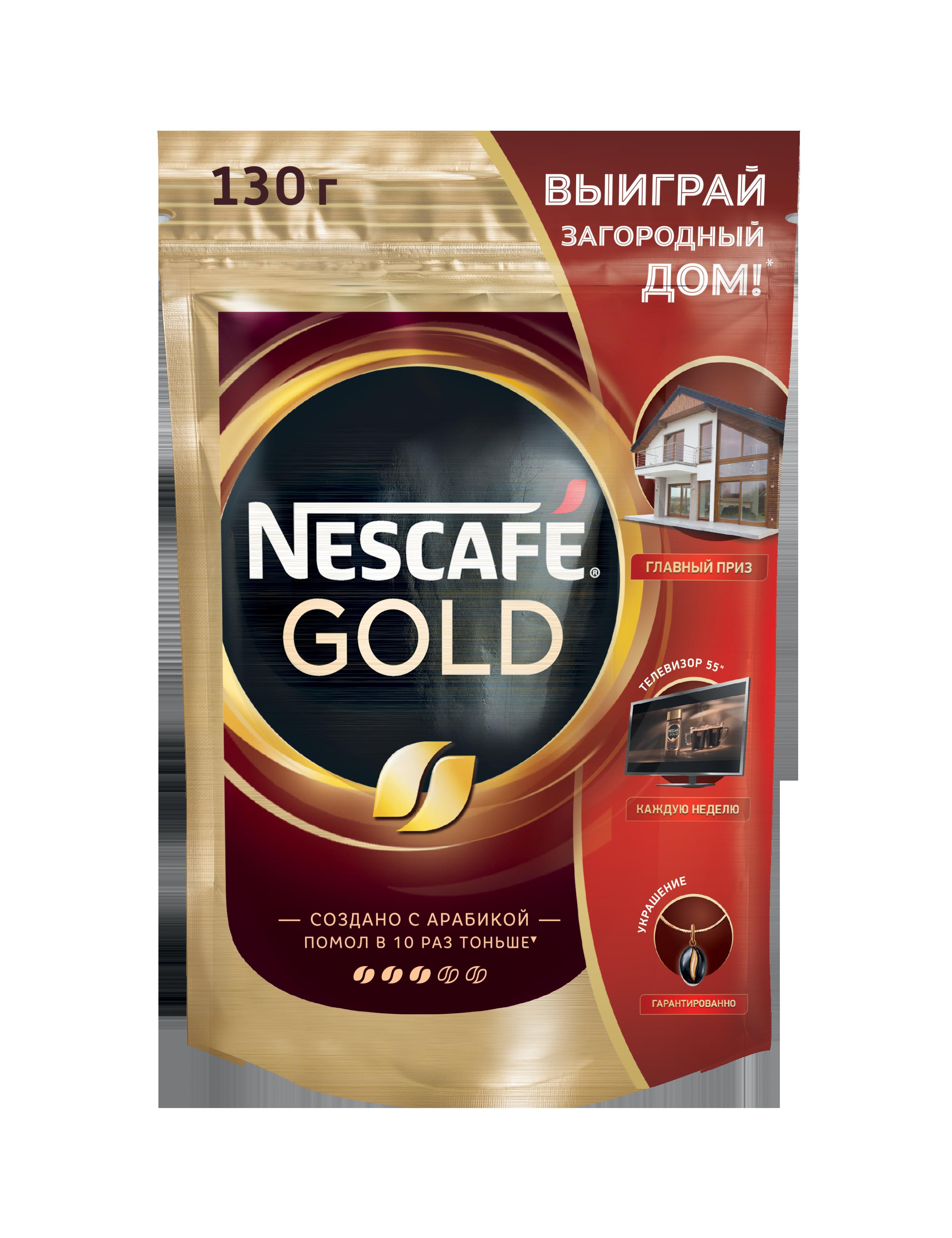 Кофе растворимый Nescafe gold пакет 130 г фото