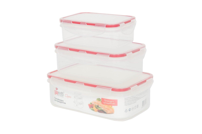 Комплект контейнеров для продуктов Hoff Clipso
