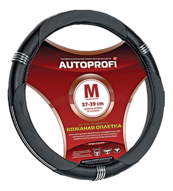 Оплетка на руль Autoprofi AP 150 BK/BK