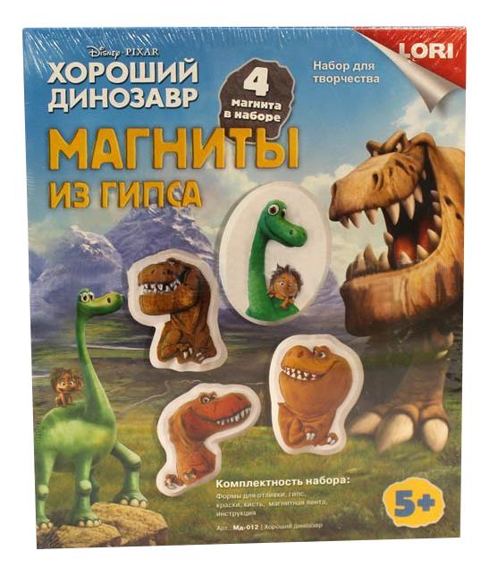 Магниты из гипса, disney, хороший динозавр Lori