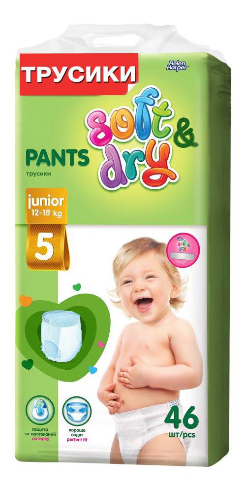 Купить Soft & Dry, Трусики-подгузники Helen Harper Soft&Dry Junior 12-18 кг 46 шт., Подгузники-трусики