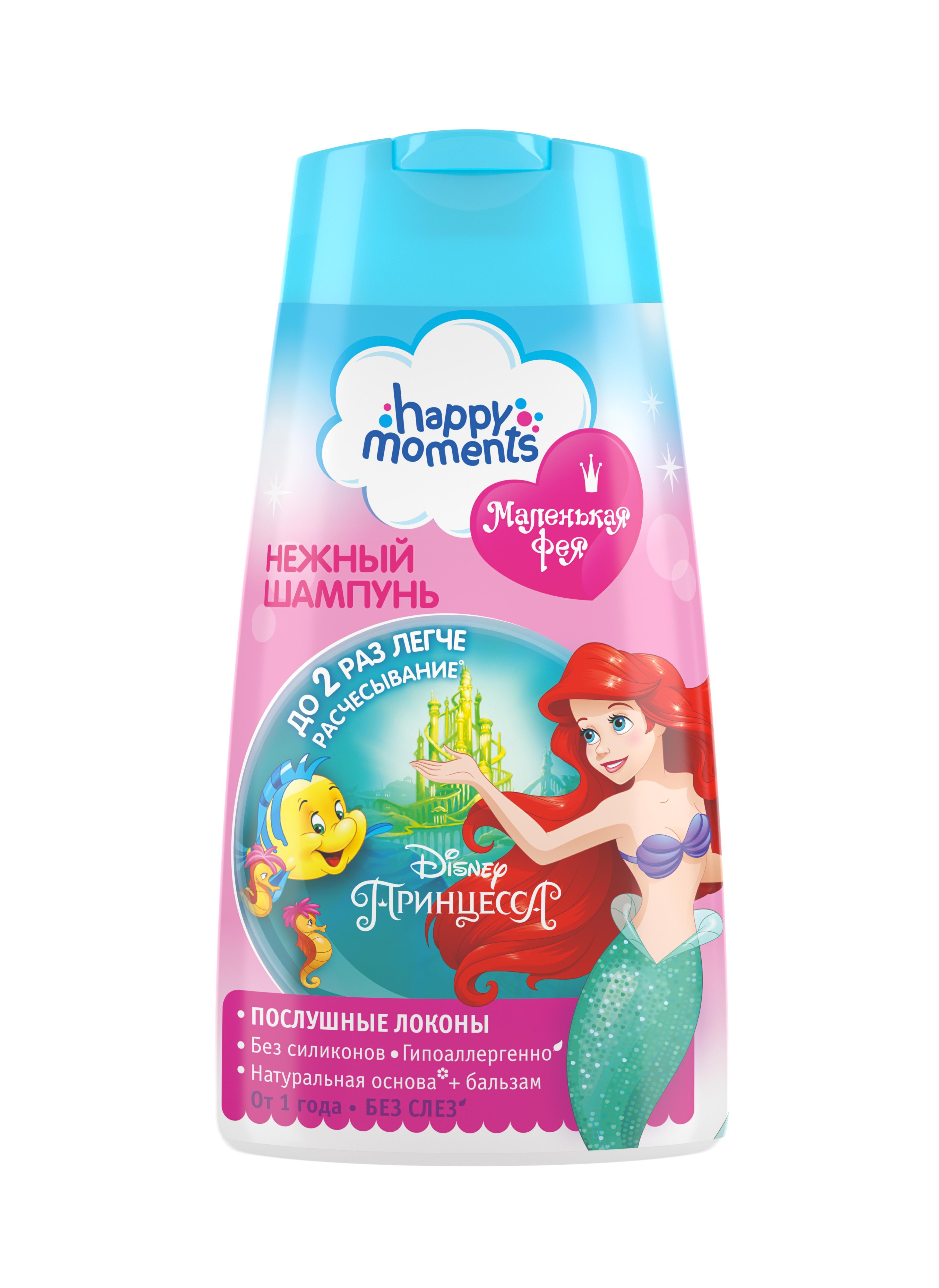 Купить Шампунь Маленькая Фея Happy Moments Послушные локоны , 240 мл, Детские шампуни