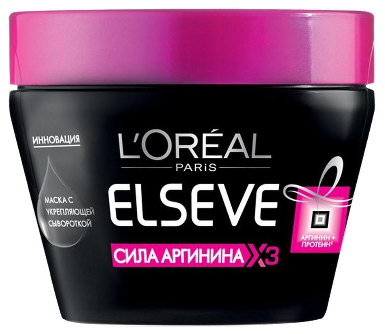 Маска для волос L'Oreal Paris Elseve Сила Аргинина 300 мл фото