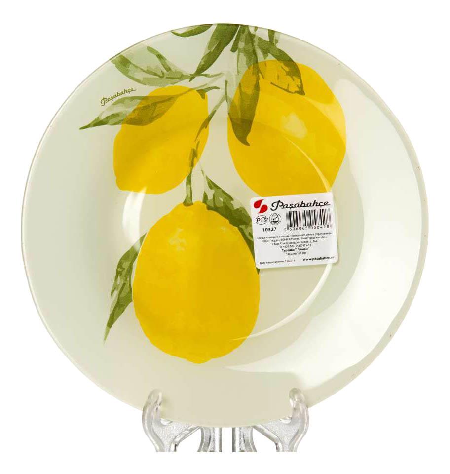 Тарелка Pasabahce Lemon 20 см