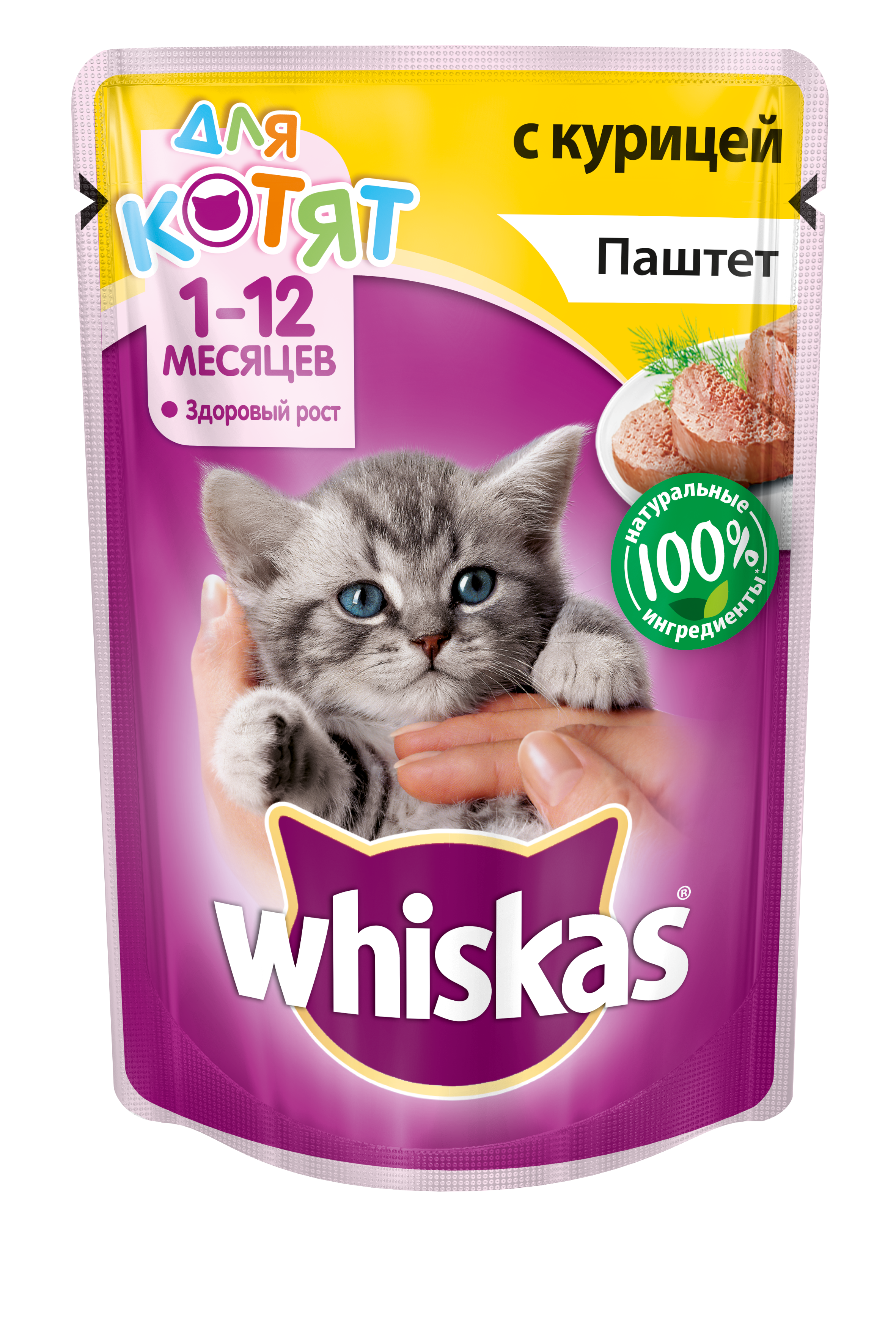 Влажный корм для котят Whiskas, паштет