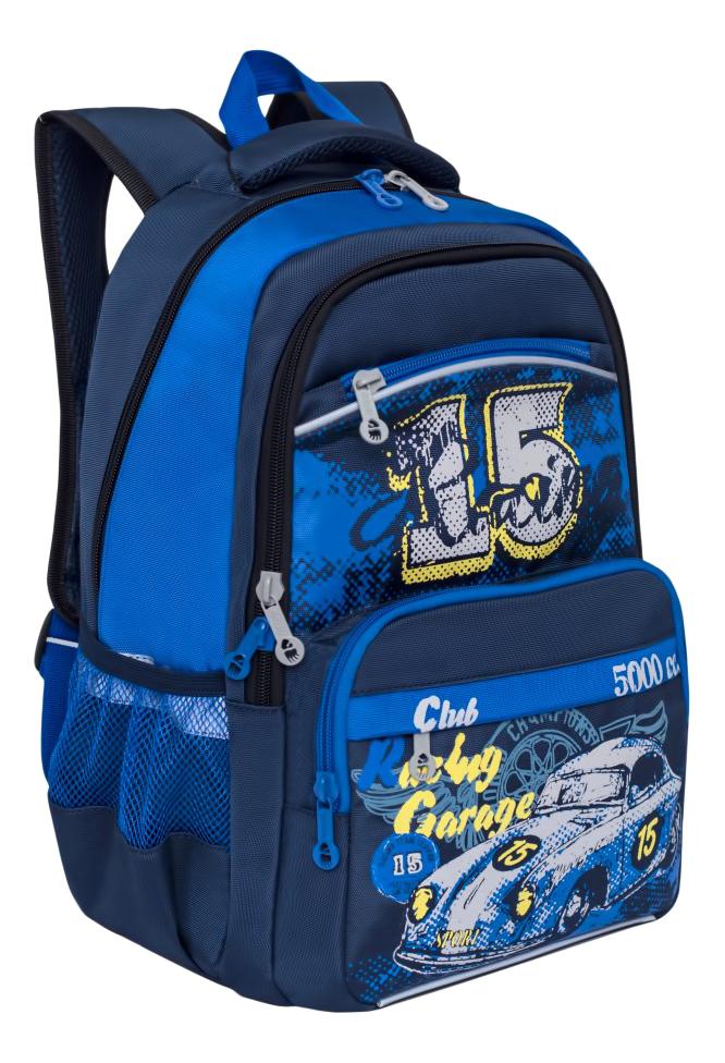 Купить Ранец RB-860-1/4 синий, Рюкзак для мальчика Grizzly RB-860-1 синий, Школьные рюкзаки и ранцы