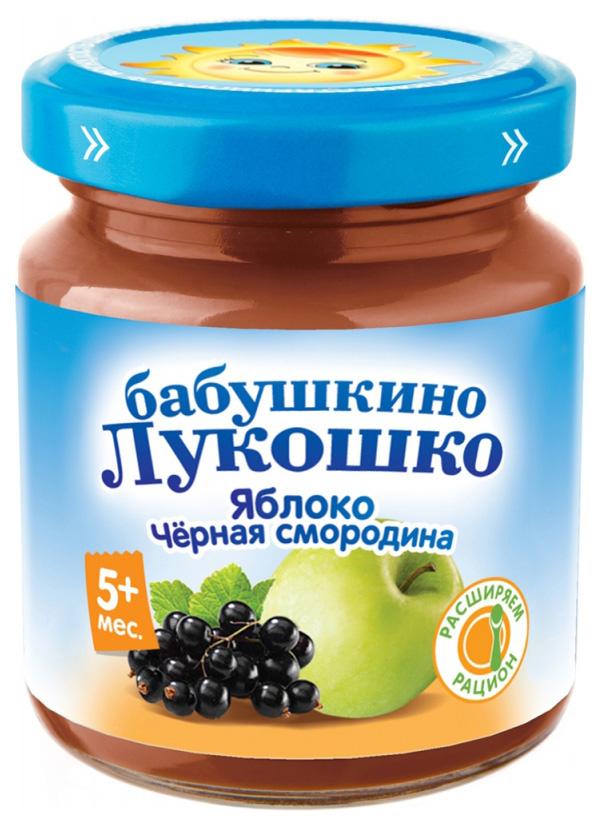Пюре фруктовое Бабушкино Лукошко Яблоко-черная смородина с 5 мес. 100 г