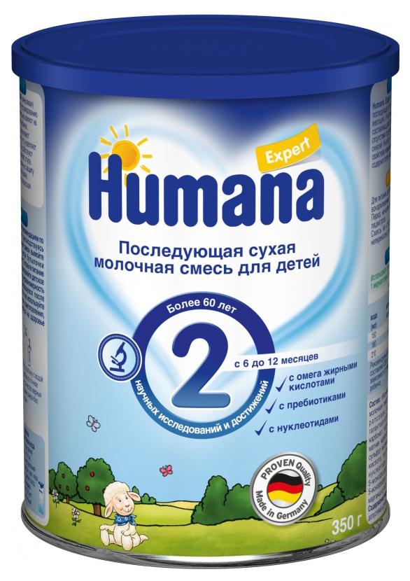 Купить Молочная смесь 2 (от 6 до 12 мес.) Humana Expert 350 г, Детские смеси 2 (от 6 до 12 мес)
