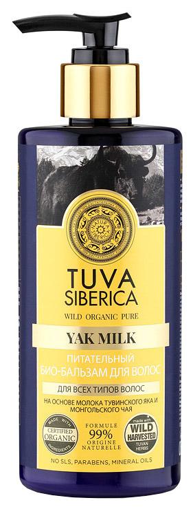 Бальзам для волос Natura Siberica Tuva Питательный 300 мл