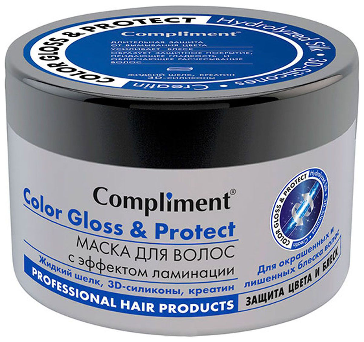 COMPLIMENT COLOR GLOSS #AND# PROTECT