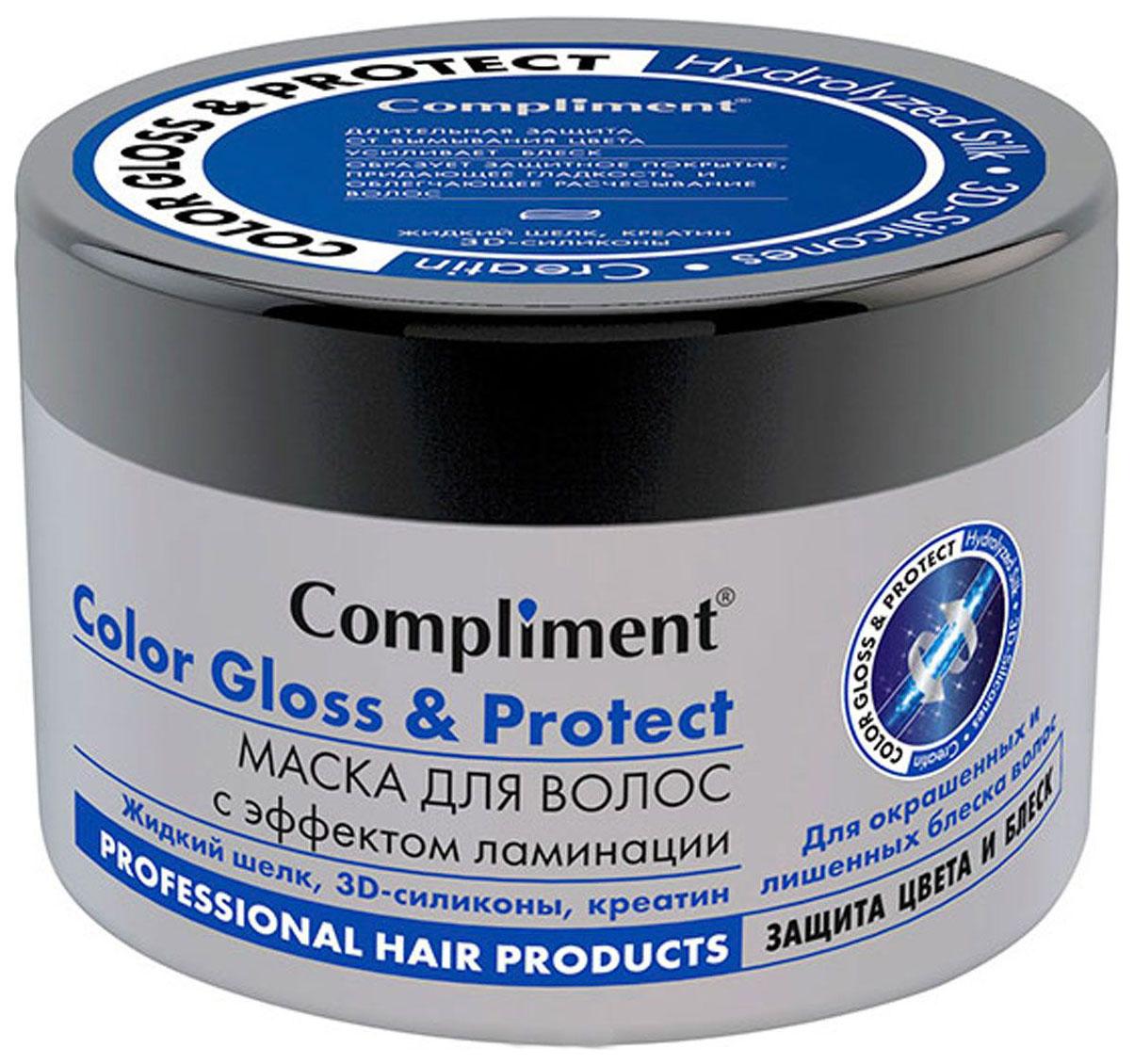 Купить Маска для волос Compliment Color Gloss & Protect 500 мл