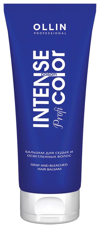 Бальзам для волос Ollin Professional Intense Profi Color Gray And Bleached 200 мл