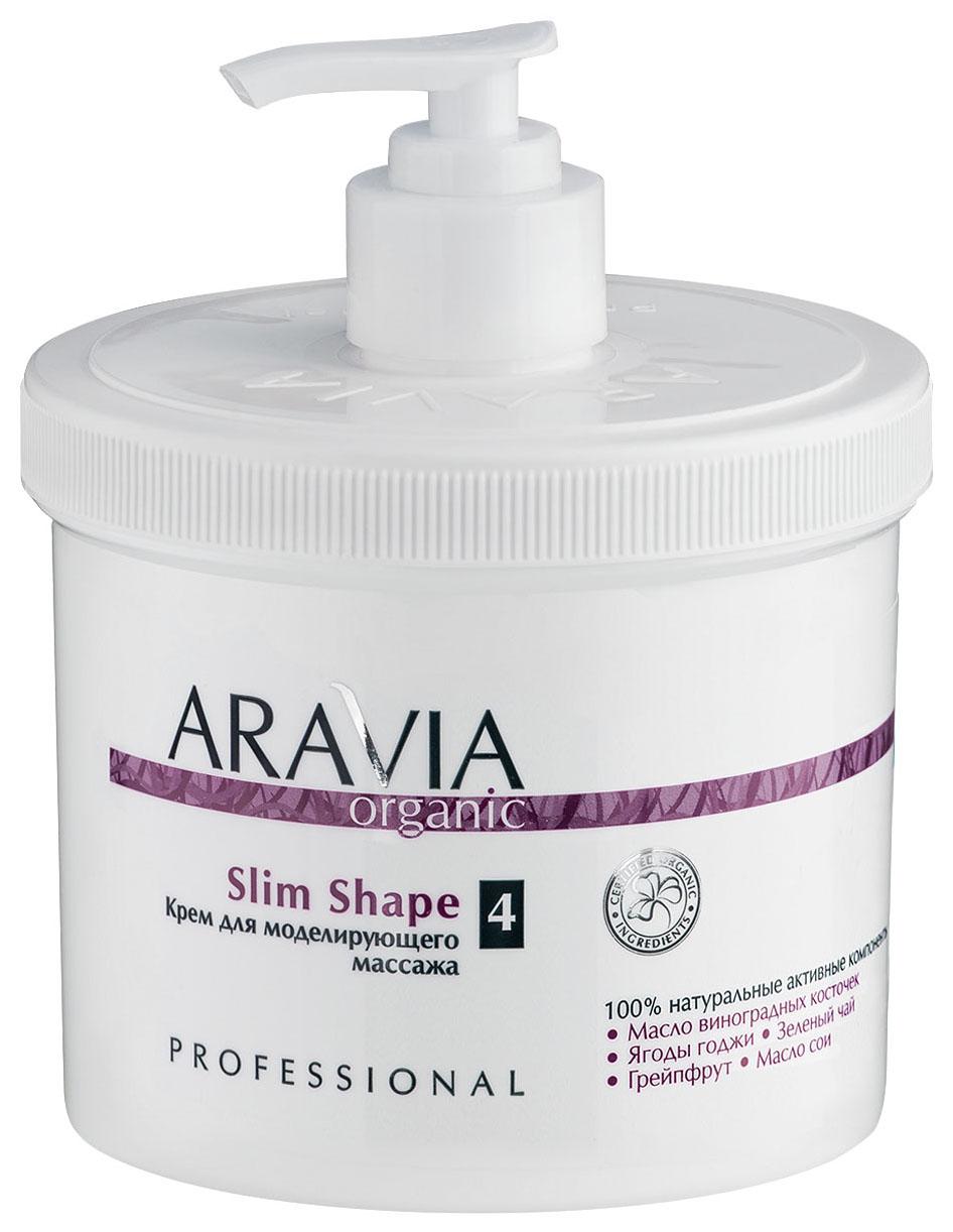 Крем для тела Aravia Professional Для моделирующего массажа Slim Shape 550 мл