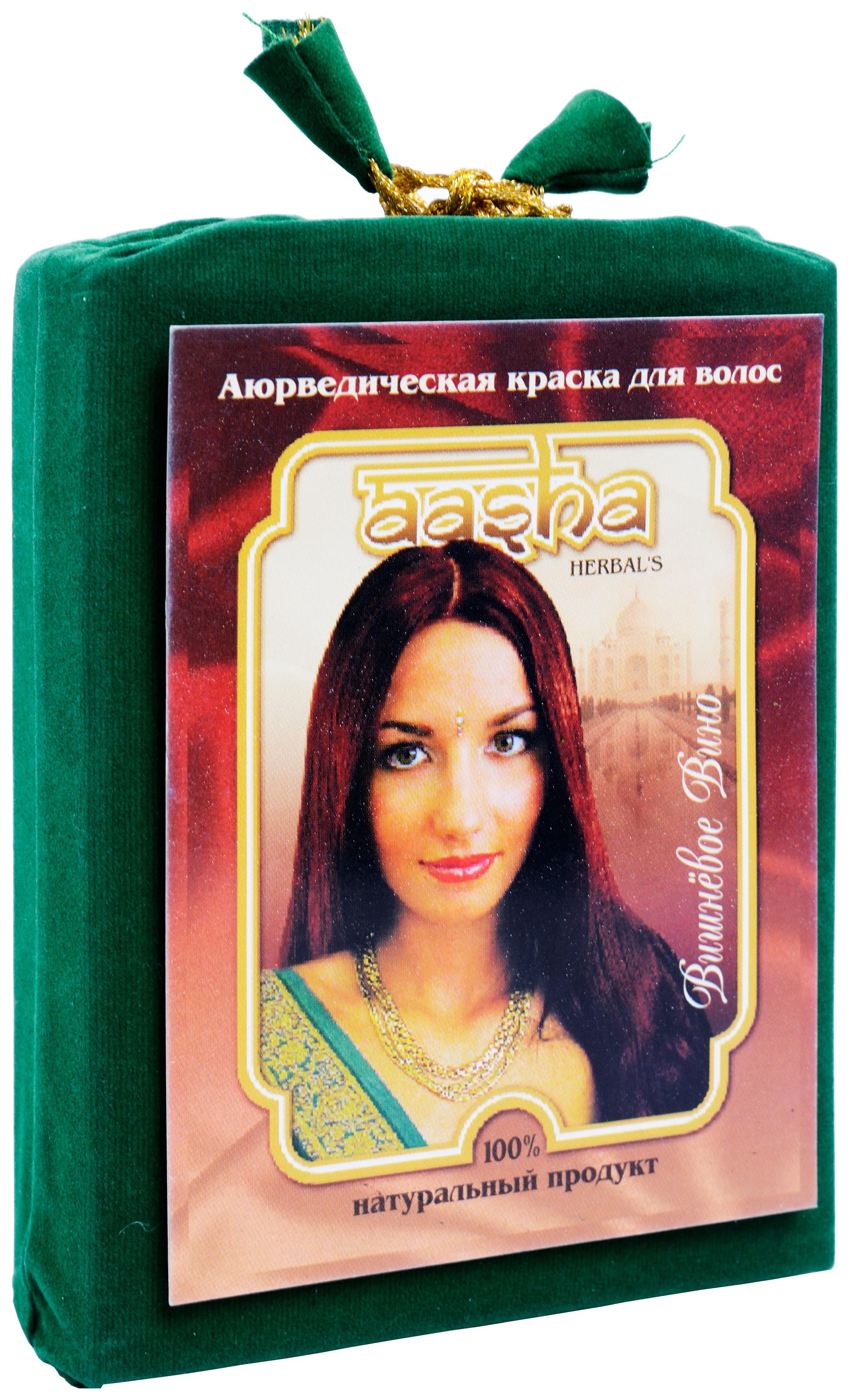 Краска для волос Aasha Аюрведическая Вишневое Вино