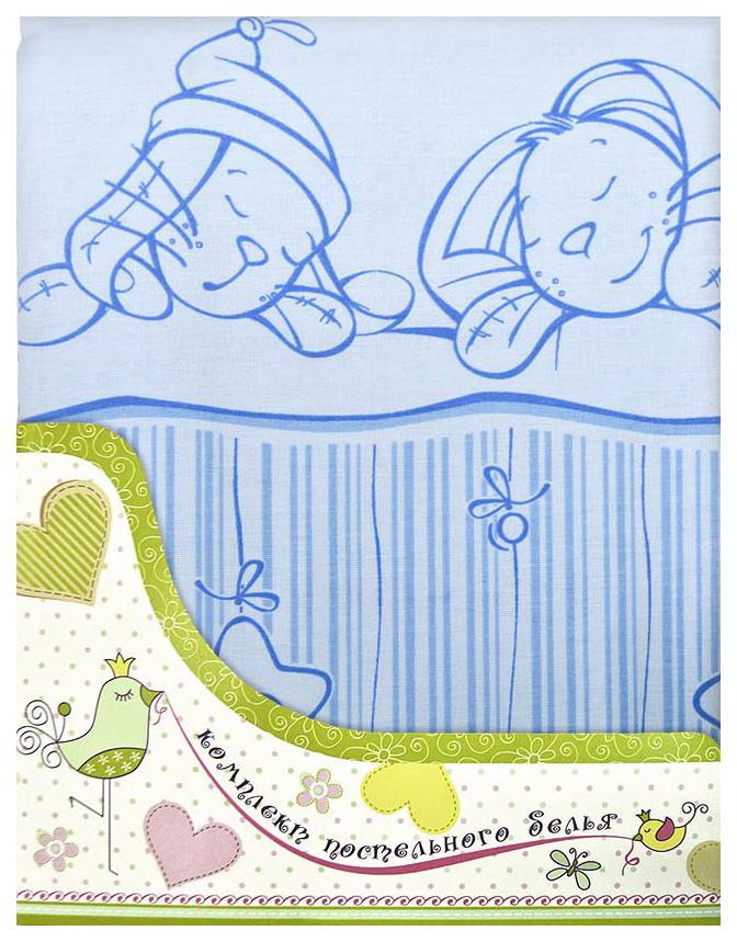 Купить ЗОЛОТОЙ ГУСЬ Комплект в кроватку Зая-Зай (цвет: голубой, 7 предметов) 1232, Золотой Гусь, Комплекты детского постельного белья