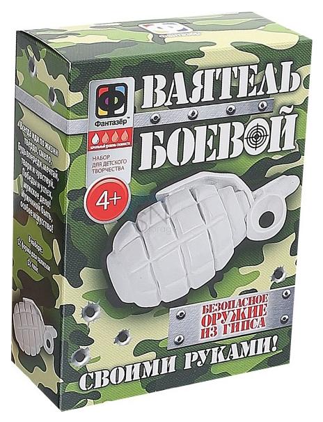 Купить ФАНТАЗЕР Ваятель боевой Граната 8020, Фантазер, Рукоделие