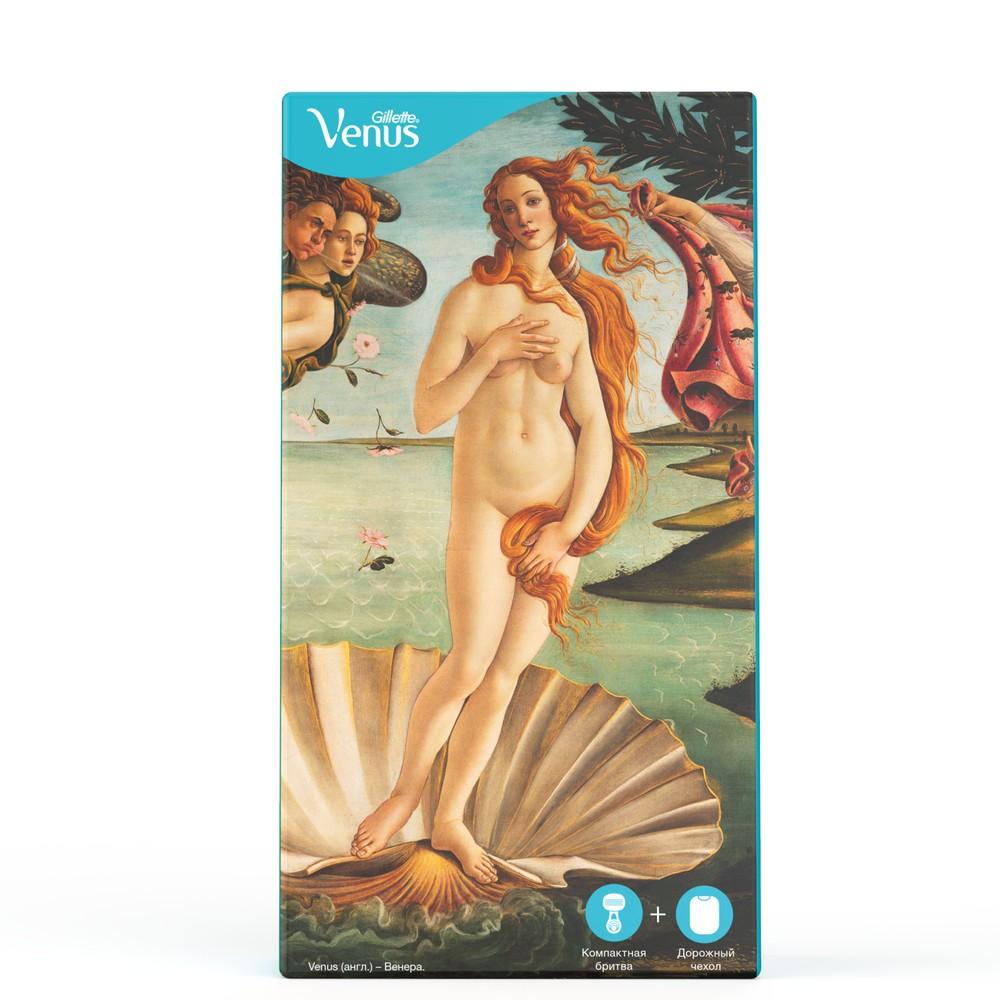 Подарочный набор Venus Snap бритва с